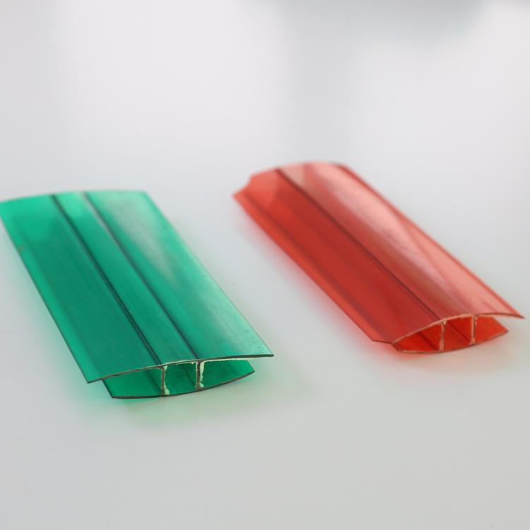 阳光板H型PC压条