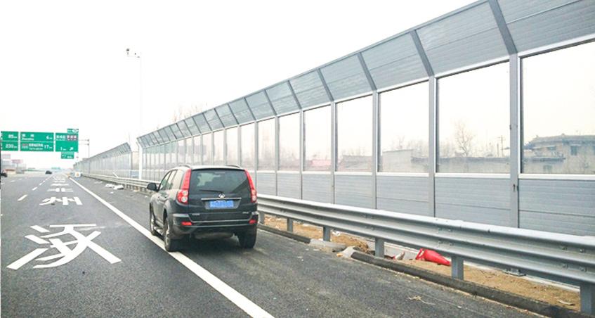 欣海耐力板隔音屏京港澳高速公路涿州路段