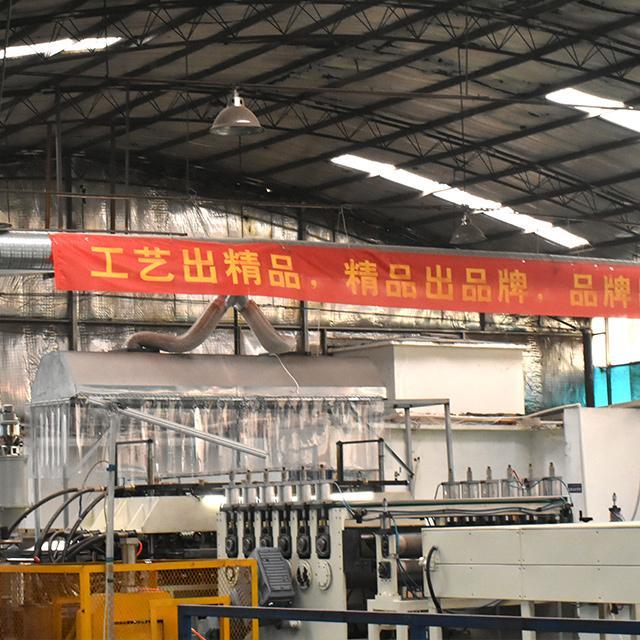 车间机械生产设备